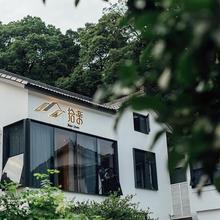 Shile Home Stay in Hangzhou