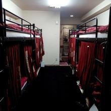 Shinjuku Dormitory in Tokyo