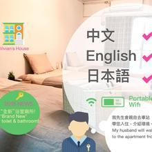 Shinsaibashi Family Room406 in Osaka