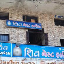 Shiv Guesthouse in Chotila
