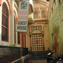 Shivakashi Guest House in Varanasi