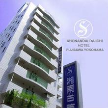 Shonandai Daiichi Hotel Fujisawa Yokohama in Atsugi