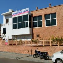 Shree Mohan Villas in Hanwant