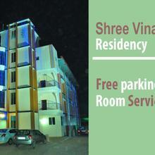 Shree Vinayaka Residency in Murudeshwara