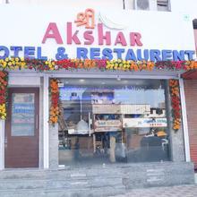 Shri Akshar Hotel in Ahmedabad