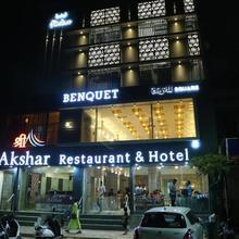 Shri Akshar Hotel in Naroda