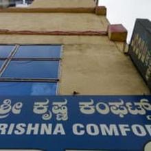 Shri krishna comforts in Ammatti