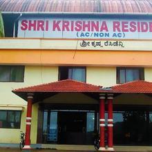 Shri Krishna Residency in Subrahmanya