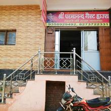 Shri Parmanadn Guest House in Mathura