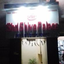 Shri Shiva Palace in Raipur