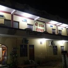 Shri Shyam Sheba Ashram in Mathura
