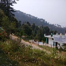 Shubham Homestay in Kausani