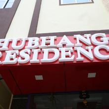 Shubhanga Residency in Srikalahasti