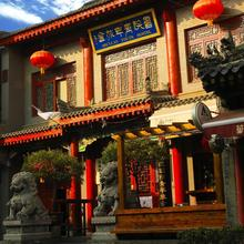 Shuyuan Youth Hostel in Xi'an