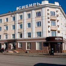 Sibir Hotel in Tomsk