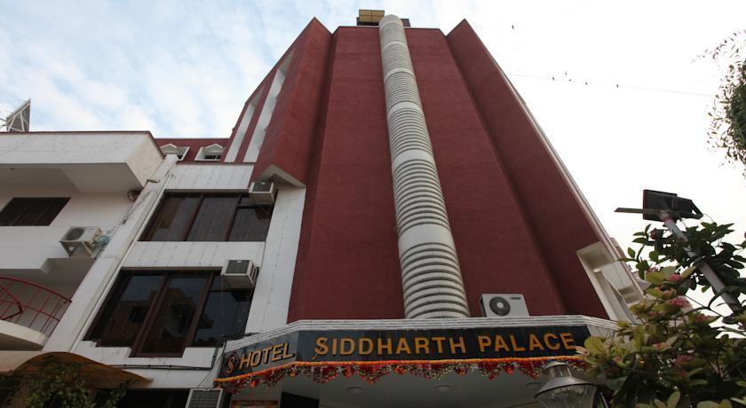 Siddharth Palace Hotel in Pratapnagar