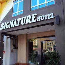 Signature Hotel in Kuantan