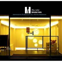 Single Inn in Kao-sung