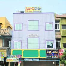Sitara Residency in Bhadrachalam