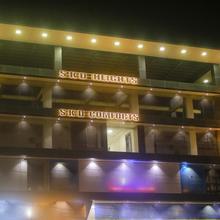Skd Comforts in Hubli