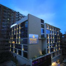 Sky City Hotel Dhaka in Dhaka