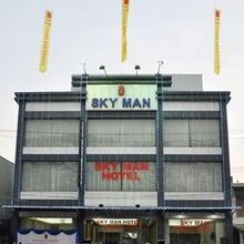 Sky Man Hotel in Rangoon
