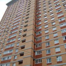 Smart Apartment in Ufa