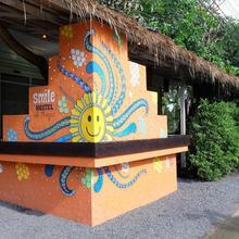 Smile Hostel Koh Phangan in Ko Phangan
