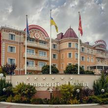 Sofievsky Posad Hotel in Kiev