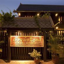 Sok Dee Residence in Louangphrabang