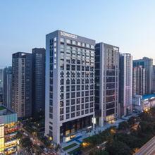 Somerset Aparthotel Xindicheng Xi'an in Xi'an