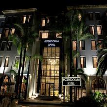 Soundouss Hotel in Rabat