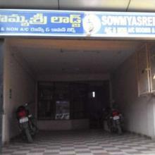 Sowmya Sree Lodge in Papampeta