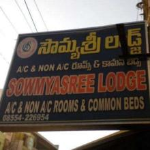 Sowmya Sree Lodge in Zangalapalle