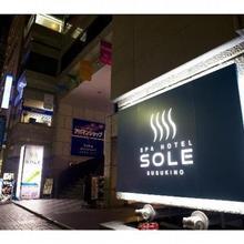 Spa Hotel Sole Susukino in Sapporo