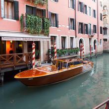 Splendid Venice - Starhotels Collezione in Venice
