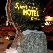 Sporthotel Kirchler in Mayrhofen