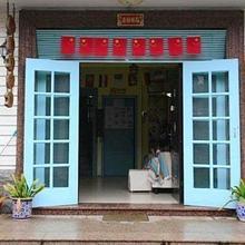 Spring Flower Hostel & Cafe in Hangzhou