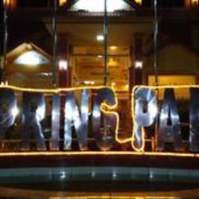 Spring Park Hotel in Batdambang