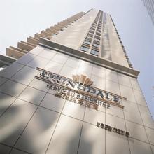 Springdale Serviced Residence Guangzhou in Guangzhou