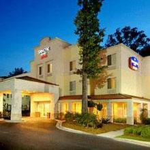 Springhill Suites Savannah Midtown in Savannah