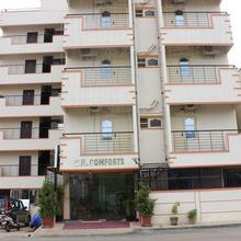 sr comfort in Bengaluru