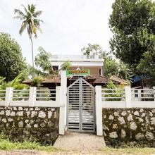 Sreepadmini Ss Ayurmadam in Kundara