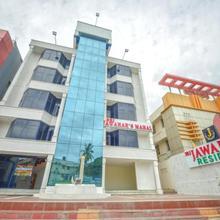 Sri Jawahar's Residency in Palani