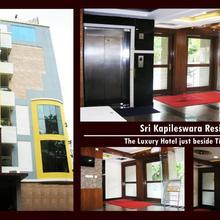 Sri Kapileswara Residency in Tirupati