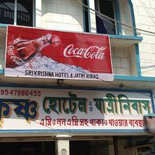 Sri Krishna Hotel and Yatrinibas in Bablari Dewanganj