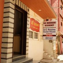 Sri Murugan Residency in Kaniyambadi