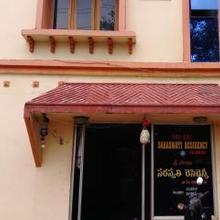 Sri Sai Saraswathi Lodge in Vishakhapatnam