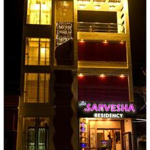 sri sarvesha residency in Kariamangalam