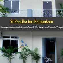 Sripaadha Inn Kanipakam in Chittoor